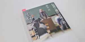 2015.07.10_for blog_001